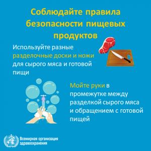 2019-ncov-infographic-6-ru