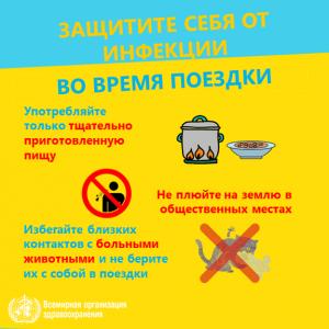 2019-ncov-stay-healthy-5-ru